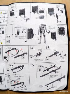 Bandai Sandtrooper Instructions
