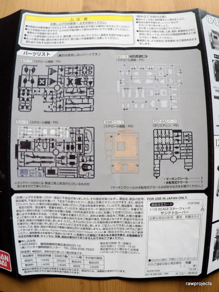 model kit instructions website